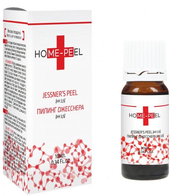 Пилинг Джесснера Home-Peel рН 3.5 10 мл (4820208890045)