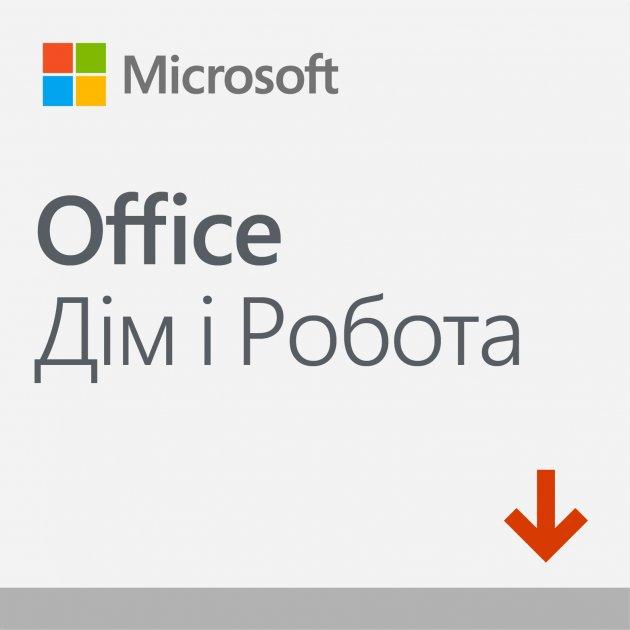 Microsoft Office Для дома и бизнеса 2019 для 1 ПК (c Windows 10) или Mac (ESD - электронная лицензия, все языки) (T5D-03189)