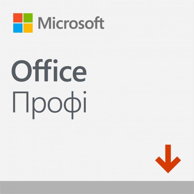 Microsoft Office Профессиональный 2019 для 1 ПК (з Windows 10) (ESD - электронная лицензия, все языки) (269-17064) - изображение 1