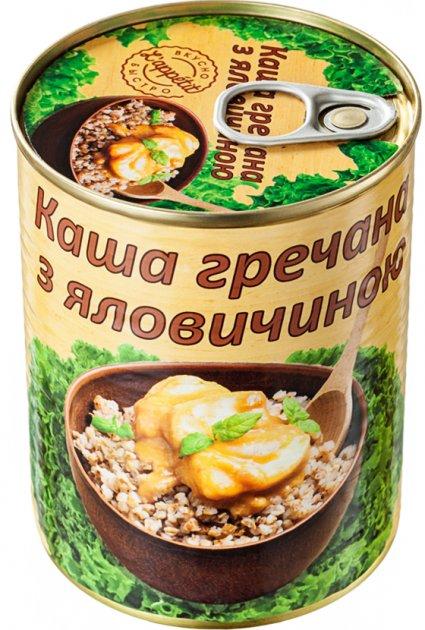 Каша гречана з яловичиною L'appetit 340 г (4820177070240) - зображення 1