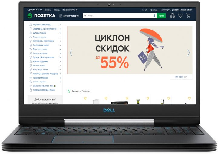 Ноутбук Dell G5 15 5590 (G55716S3NDL-61B) Black - зображення 1