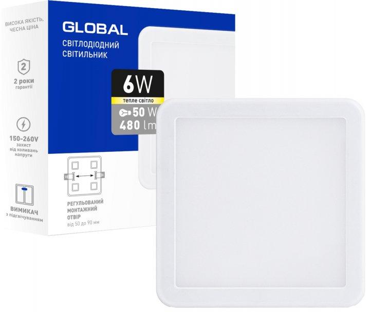 Стельовий світильник GLOBAL SP 9W 3000K квадратний (1-GSP-01-0930-S) - зображення 1