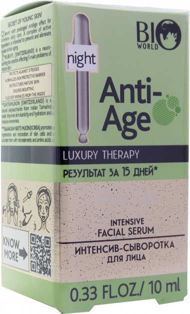 Інтенсив-сироватка Bio World Luxury Therapy для обличчя 10 мл Anti Age (4815412000908) - зображення 1