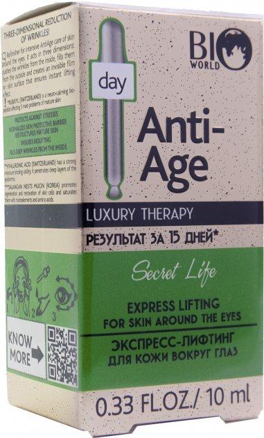 Експрес-ліфтинг Bio World Luxury Therapy для шкіри навколо очей 10 мл (4815412000274) - зображення 1
