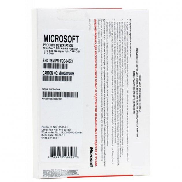 Операційна система Microsoft Windows 7 Professional x64 Russian (FQC-08297) - зображення 1