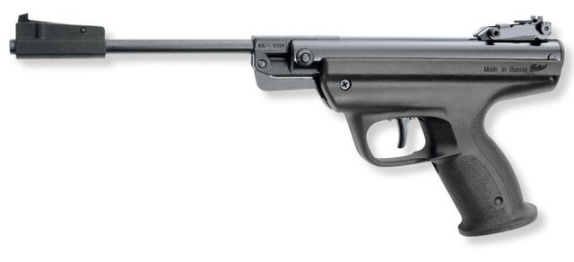 Пневматический пистолет Байкал ИЖ-53М - изображение 1