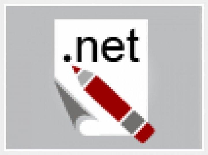 FastReport.Net Enterprise Edition Site License - изображение 1