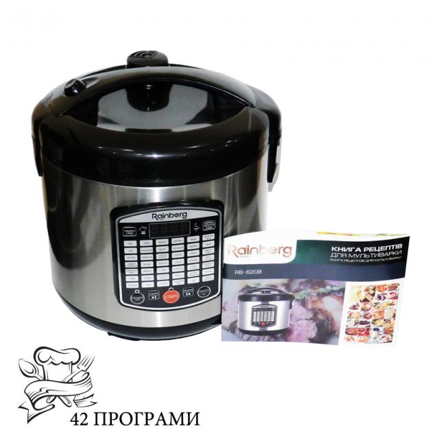 Мультиварка Rainberg RB-6208 Чаша 6 л 1000 W + книга рецептів Пароварка Йогуртниця - зображення 1
