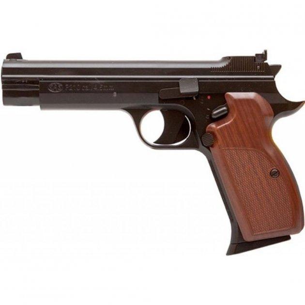 Пневматический пистолет SAS P210BB - изображение 1