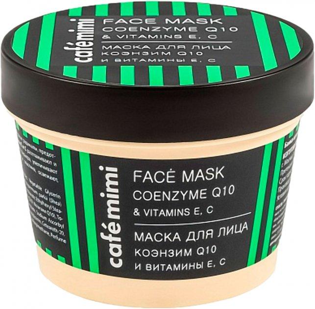 Маска для лица Cafemimi Коэнзим Q10 и витамины Е С 110 мл (4627090993478) - изображение 1
