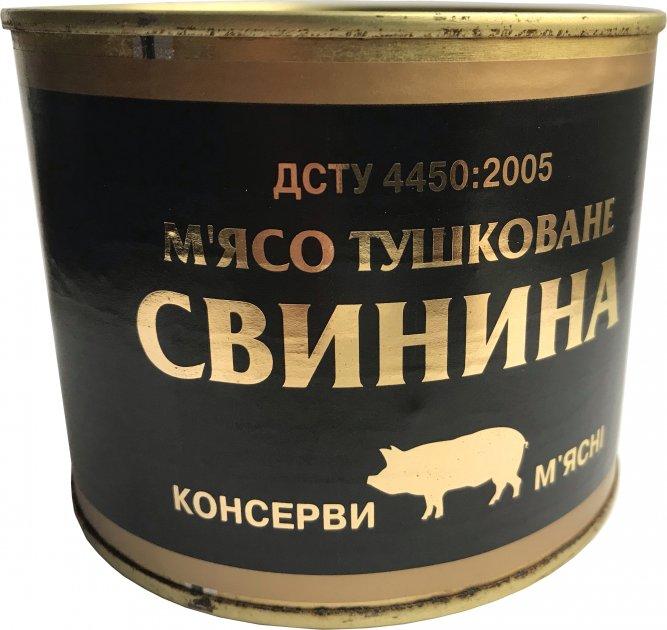 Свинина тушеная Риал Естейт с черной этикеткой 525 г (4820144970276)