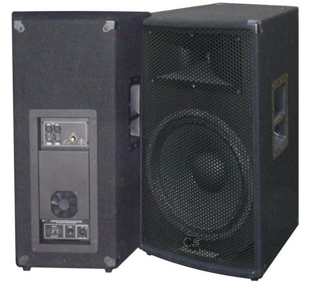 Комплект з двох акустичних систем City Sound CS-115A-2 2х700 Вт - зображення 1