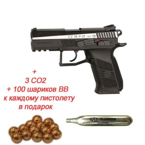 Пистолет пневм. ASG CZ 75 P-07 Blowback! 4,5 мм - изображение 1