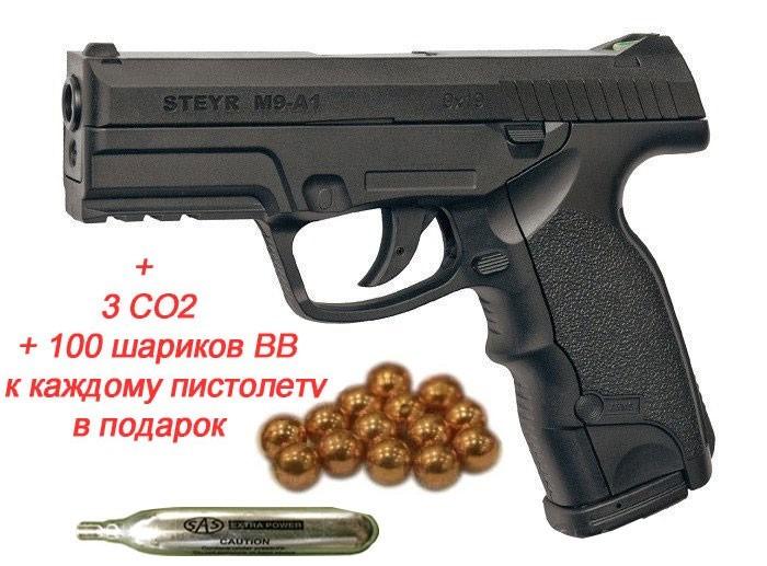 Пистолет пневм. ASG Steyr M9-A1 4,5 мм - изображение 1