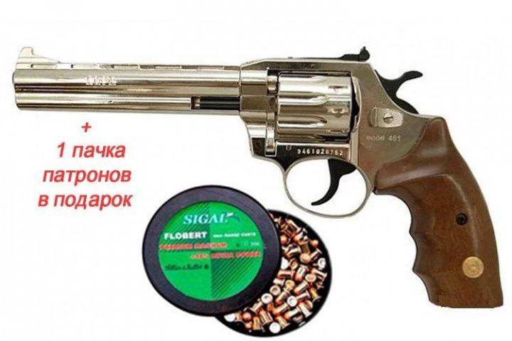 Револьвер флобера Alfa mod.461 4 мм нікель/дерево + 1 пачка патронів в подарунок - зображення 1