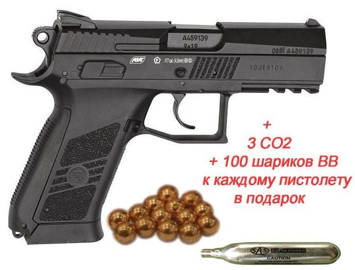 Пистолет пневм. ASG CZ 75 P-07 4,5 мм - изображение 1