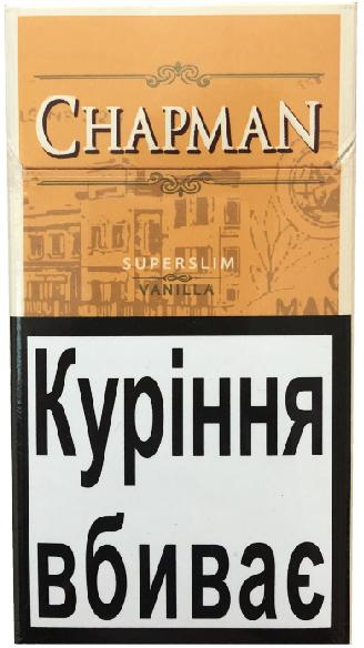 Купить сигареты в днепропетровск электронные сигареты одноразовые где купить ростов