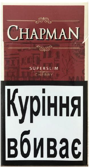 Chapman сигареты где купить в курске купить безвредные сигареты