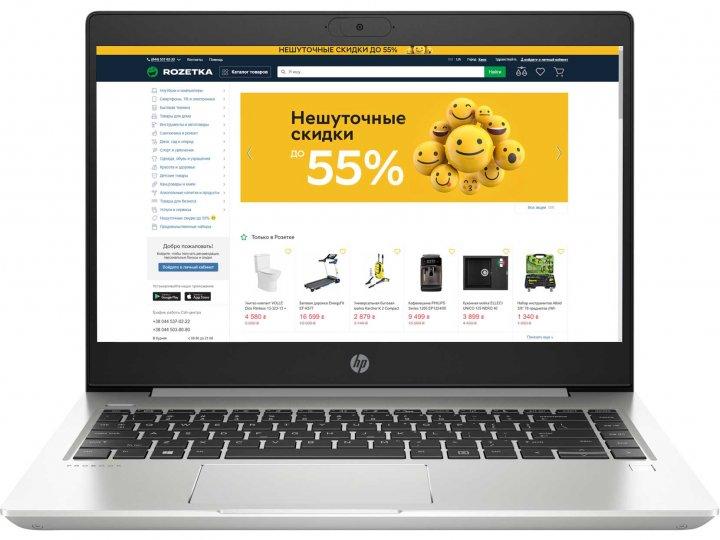 Ноутбук HP ProBook 455 G7 (3S068AV_V1) Pike Silver - зображення 1