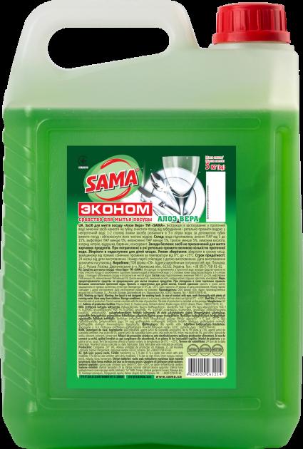 Средство для мытья посуды SAMA Алоэ Вера 5 л (4820020261214) - изображение 1