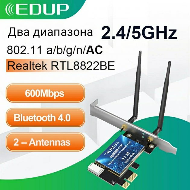 Сетевая плата EDUP EP-9619 PCI-E WiFi AC + Bluetooth 4.0 2.4/5.8Ghz двухдиапазонная 600Mbps - изображение 1