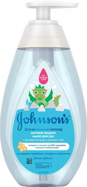 Рідке мило для рук Johnson's Baby Антибактеріальне дитяче для маленьких непосид 300 мл (3574669908733) - зображення 1