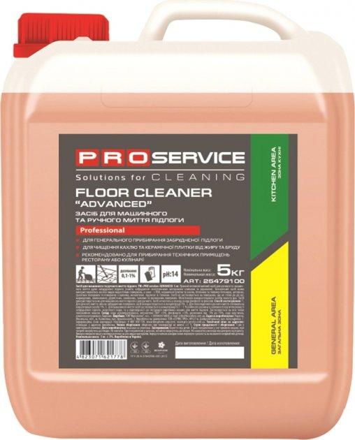 Средство PRO service Advanced щелочное для машинной мойки пола 5 л (4823071621778_25479100) - изображение 1