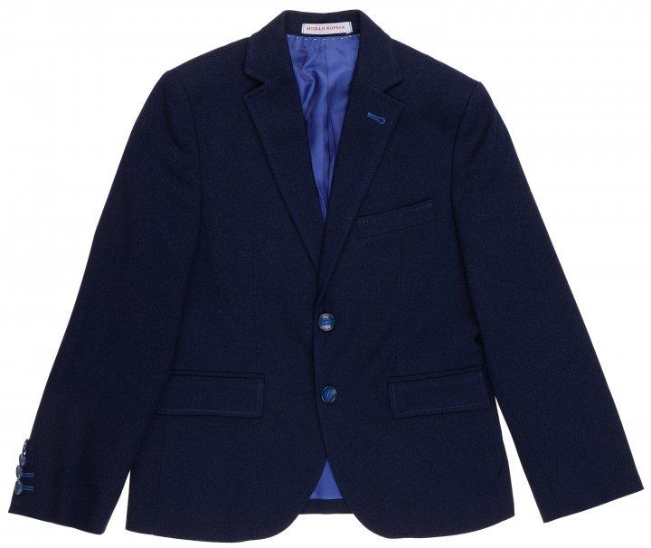 Пиджак Новая форма Oxford №164.1 138 см 30 р Синий (2000067110665) - изображение 1