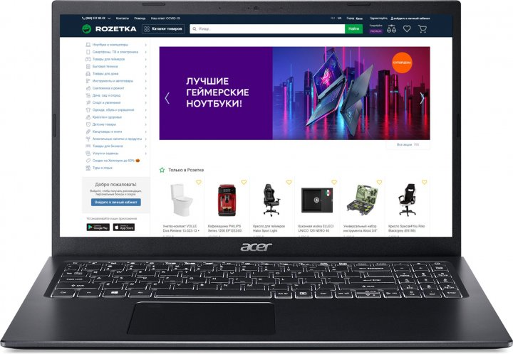 Ноутбук Acer Aspire 5 A515-56G-565B (NX.A1CEU.007) Charcoal Black Суперцена!!! - изображение 1