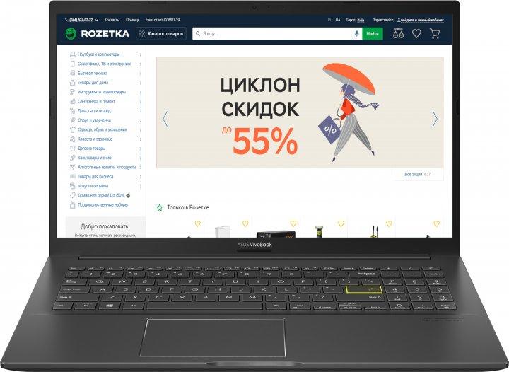 Ноутбук Asus VivoBook 15 M513IA-BQ252 (90NB0RR1-M03290) Indie Black - зображення 1