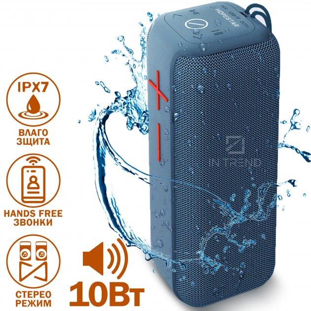 Портативна колонка Hopestar P15 Original переносна Bluetooth з вологозахистом IPX7 - Вбудований мікрофон + функція TWS і гучного зв'язку для комп'ютера, планшета, телефону - Бездротова музична акустична блютуз система (Блакитний) - зображення 1