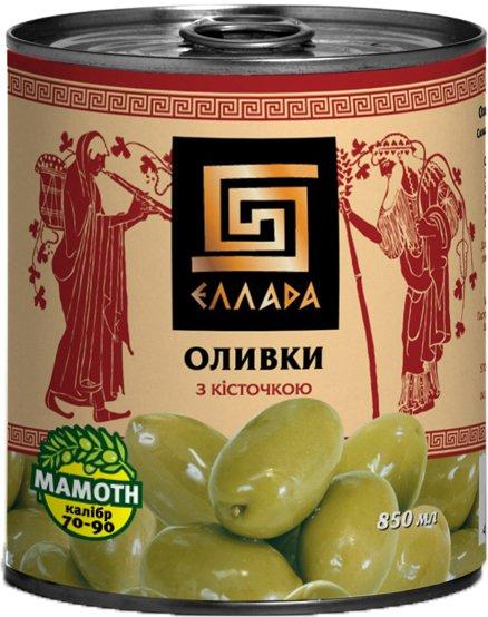 Оливки зеленые с косточкой Ellada 850 мл (4820104250561) - изображение 1