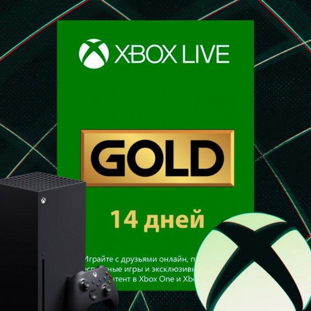 Підписка Xbox Live Gold 14 днів Xbox One & Xbox Series X|S - зображення 1