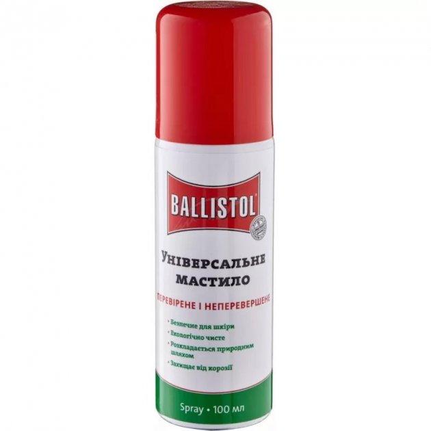Мастило для зброї Klever Ballistol spray 100ml (4290003) - зображення 1