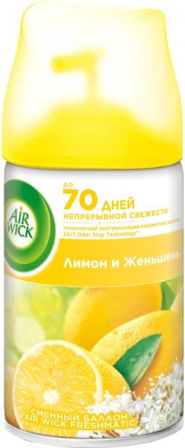 Сменный аэрозольный баллон к Air Wick Freshmatic Лимон и женьшень 250 мл (4607109402191) - изображение 1