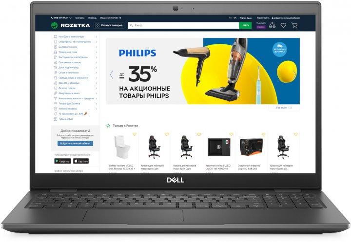 Ноутбук Dell Latitude 3510 (N004L351015EMEA_UBU) Black - изображение 1