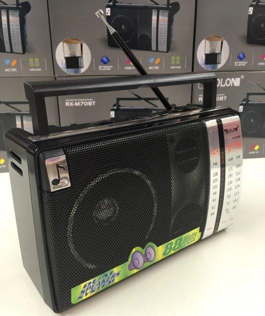 Радіоприймач всехвильовий колонка магниофон Golon RX-M70BT - зображення 1
