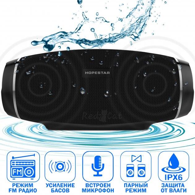 Портативная беспроводная колонка HOPESTAR H27 IPX6 музыкальная с мощным басом - акустическая система блютуз - влагозащищенная с FM-радио и PowerBank - громкая стерео колонка с мощным аккумулятором 2400mAh Black - изображение 1