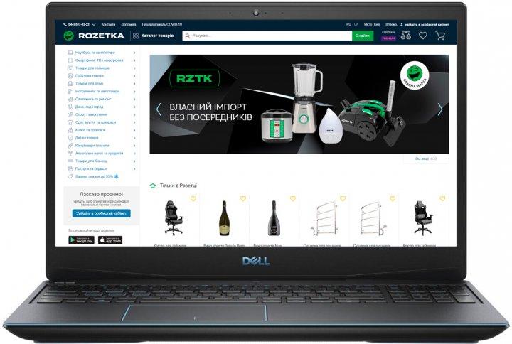 Ноутбук Dell G3 3500 (G3500F716S2H1N1650TIL-10BK) Black - изображение 1