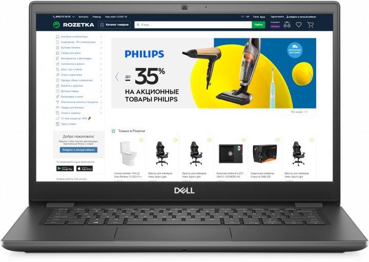 Ноутбук Dell Latitude 3410 (N005L341014EMEA_UBU-08) Gray - изображение 1