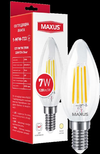 Світлодіодна лампа Maxus C37 FM 7W 2700K 220V E14 Clear (1-MFM-733) - зображення 1