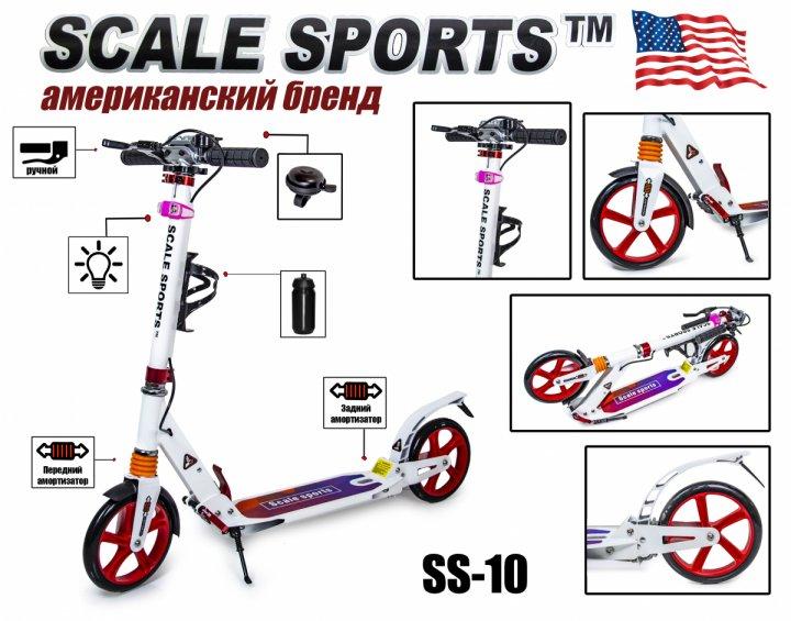 Дитячий двоколісний самокат Scale Sports SS-10 зі складною конструкцією, ручним і ножним заднім гальмом і Led-ліхтариком, Білий - зображення 1