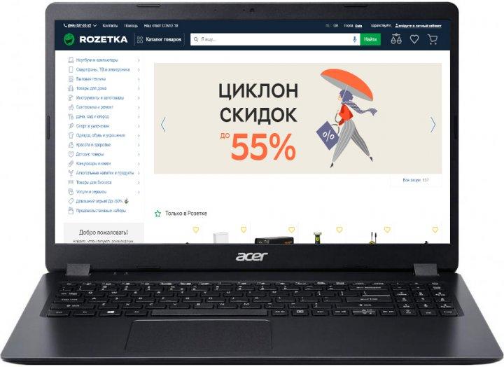Ноутбук Acer Extensa 15 EX215-31-C2B7 (NX.EFTEU.01Q) Shale Black - зображення 1