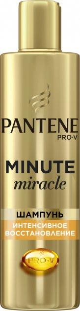 Шампунь Pantene Minute Miracle Інтенсивне відновлення 270 мл (8001841506463) - зображення 1