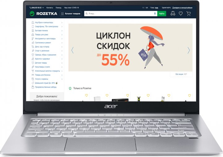Ноутбук Acer Swift 3 SF314-42-R6ST (NX.HSEEU.00Z) Pure Silver - зображення 1
