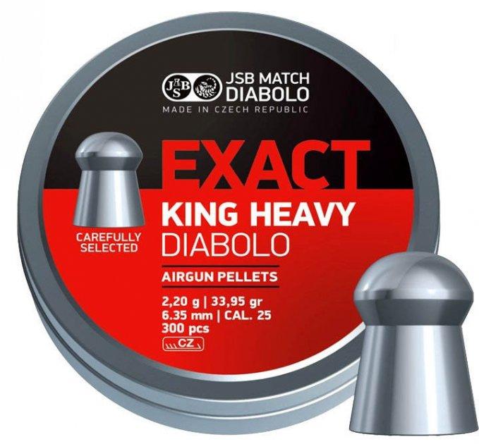 Кулі JSB Diabolo EXACT KING HEAVY 6,35 мм. 300шт. 2,20 р. - зображення 1