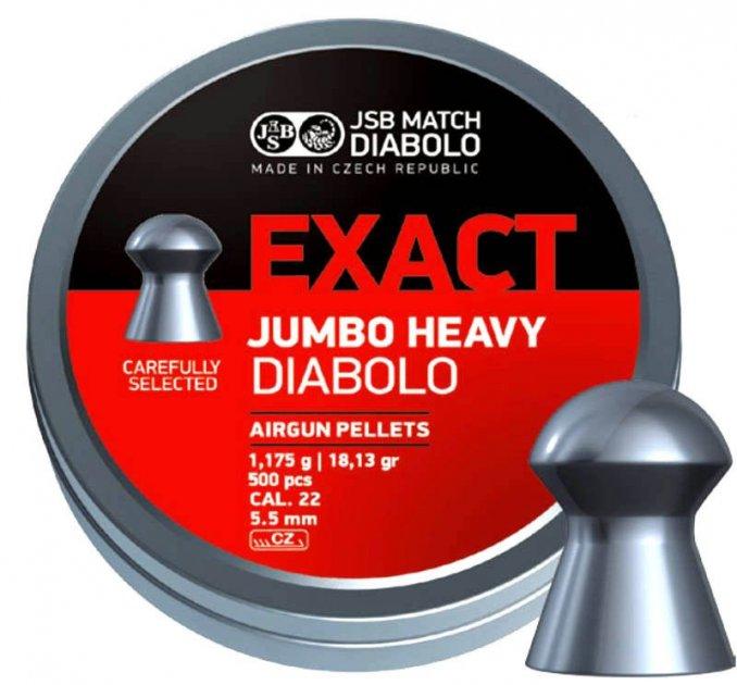 Кулі JSB Diabolo EXACT JUMBO HEAVY 5,5 mm. 500шт. 1,175 р. - зображення 1
