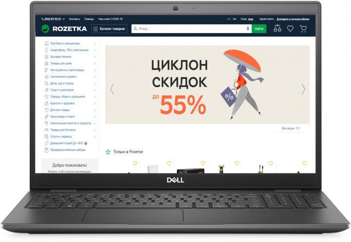 Ноутбук Dell Latitude 3510 BTX (3510Fi38S2HD-LBK) Black - изображение 1