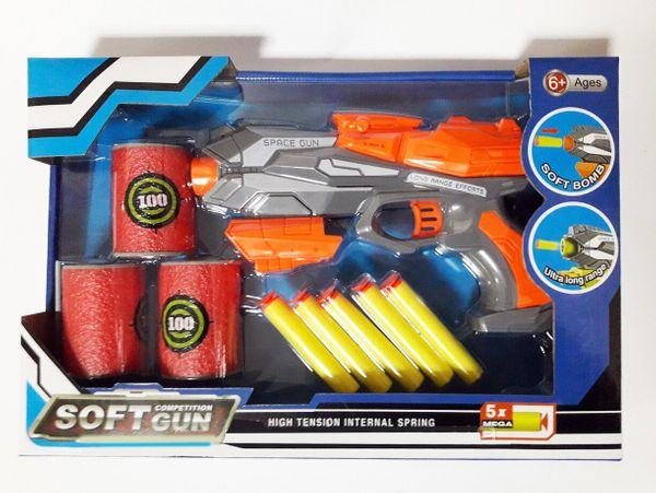 """Набор игровой """"Пистолет"""" (826-21) - изображение 1"""
