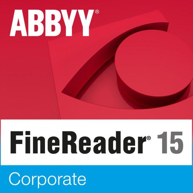 ABBYY FineReader 15 Corporate UPG. Лицензия на обновление (ESD - электронная лицензия) - изображение 1
